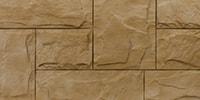 Фасадные панели с фактурой под гранит