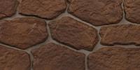 Фасадные панели с фактурой под камень