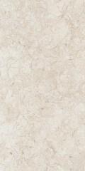 Керамическая плитка «Керама Марацци Веласка» светлый беж, 30×60 (11198R)