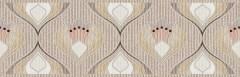 Бордюр к плитке «Керама Марацци Кузани», 20×6.3 (7226\7)