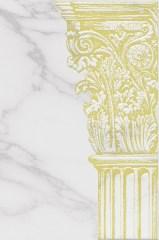 Декор к плитке «Керама Марацци Брера» жёлтый, 20×30 (AD\B548\8327)