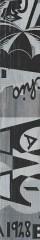 Декор к керамограниту «Керама Марацци Спатола», 13×80 (DD732900R\D)