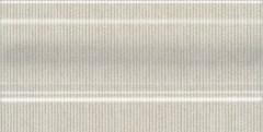 Плинтус «Керама Марацци Кузани» светло-бежевый, 20×10 (FMD028)