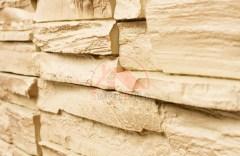 фасадная панель «Royal Stone», скалистый камень Ричмонд