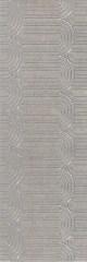 Декор к плитке «Керама Марацци Безана» серый, 75×25 (OP\B201\12137R)