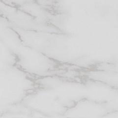 Напольная плитка «Керама Марацци Брера», 20×20 (SG1596N)