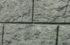сайдинг виниловый «Ю-Пласт», коллекция «Стоун Хаус», камень изумрудный