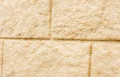 сайдинг виниловый «Ю-Пласт», коллекция «Стоун Хаус», камень золотистый