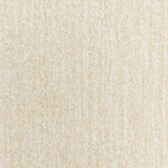 панель ламинированная «Век», травертино бежевый