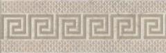 Бордюр к плитке «Керама Марацци Веласка», 30×7.2 (VT\A151\11199R)
