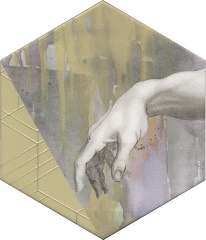 Декор к плитке «Керама Марацци Ателлани» арт, 20×23.1 (VT\A180\24001)